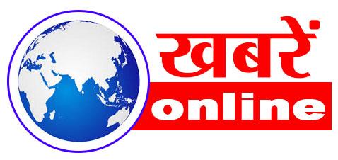 Khabrein Online